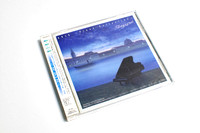 Aria Piano Collection CD