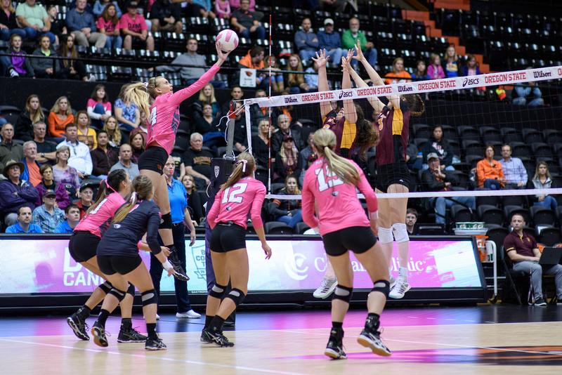 ASU at OSU Women's Volleyball