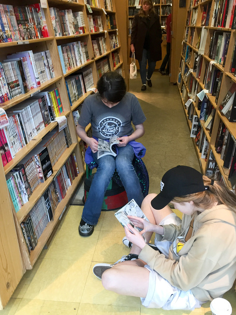 Reading Manga in the Gold Room